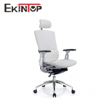 White leather office desk chair manufacturers in office furniture from Ekintop