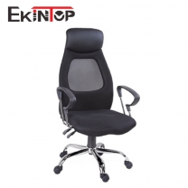 Where to buy computer chairs manufacturers in office furniture from Ekintop
