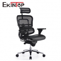 Ergonomic executive office chair manufacturers in office furniture from Ekintop
