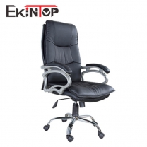 High quality black leather chair with armrest by Ekintop
