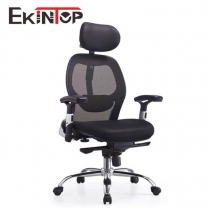 Ergonomic pc chair manufacturers in office furniture from Ekintop