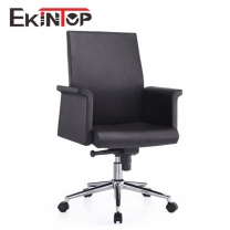 Durable high-tech ergonomic black computer chair