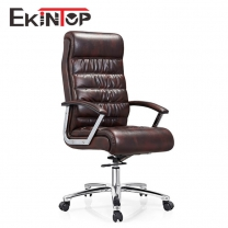 Leather office chair price manufacturers in office furniture from Ekintop