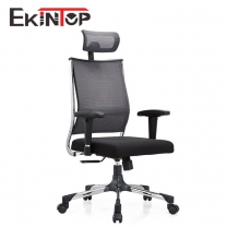 Office chair suppliers by office furniture manufacturer in Ekintop