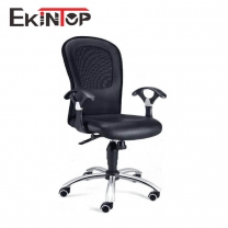 Task chair by China office furniture manufacturers