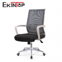 Home office computer chair by China office furniture manufacturers