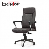 Office chairs with arms and wheels by China office furniture manufacturers