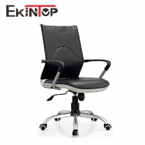 Swivel computer chair manufacturers in office furniture from Ekintop