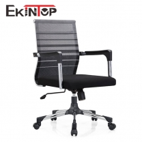 Where to get office chairs by office furniture manufacturer in Ekintop