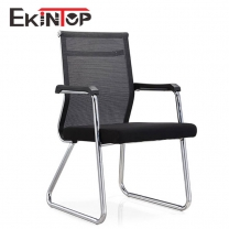 Conference chairs manufacturers in office furniture from Ekintop