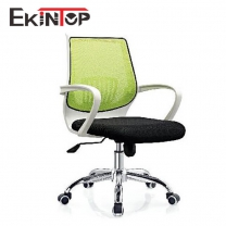 Conference room chairs manufacturers in office furniture from Ekintop