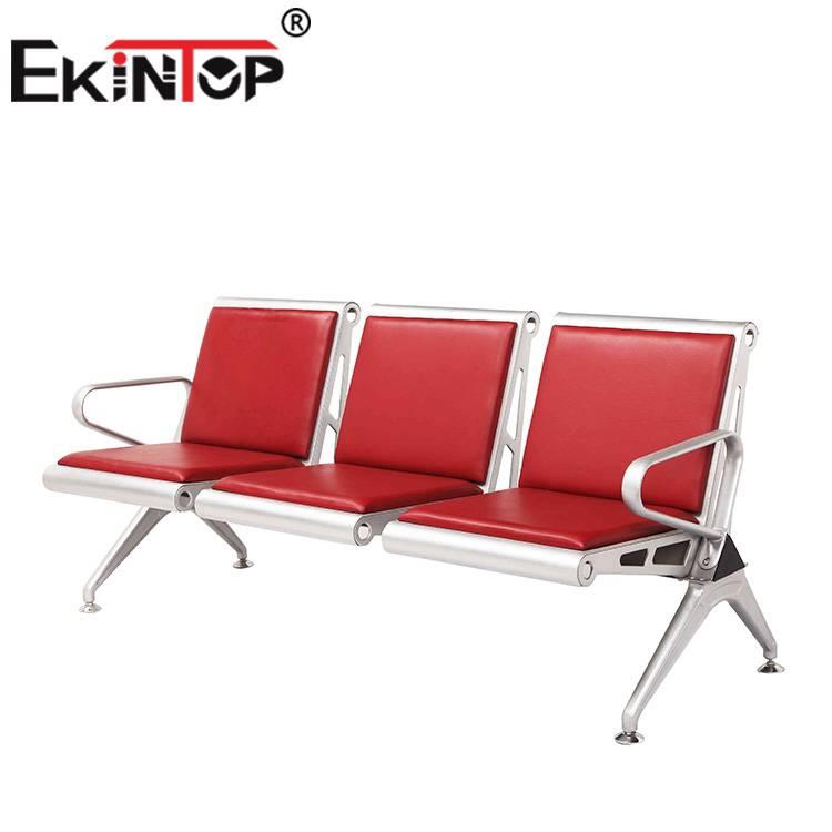 Modern steel airport chair manufacturers