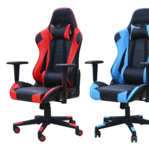 Tips to find the Perfect Gaming Chair For You
