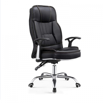 If you want cheap office chairs ,please choose us home office chair