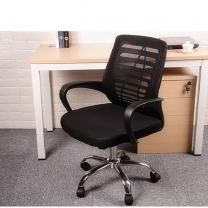 Ekintop  hot sale modern office chair that ergonomic mesh office chair