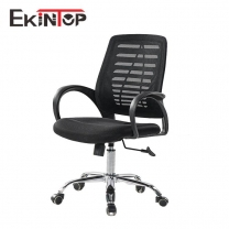 Amodern design home office chair and revolving chair from Ekintop