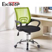 Ekintop tips:How to choose modern office chair